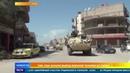 США вывели партию военной техники из Сирии