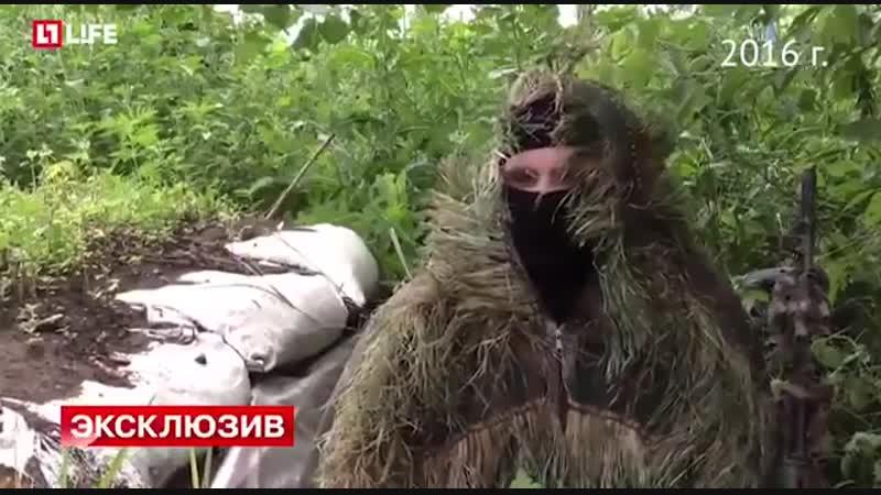 Снайпер ДНР «Морячок», которого «похоронили» украинские волонтеры и Миротворец, «воскрес» и хвалится новыми успехами.
