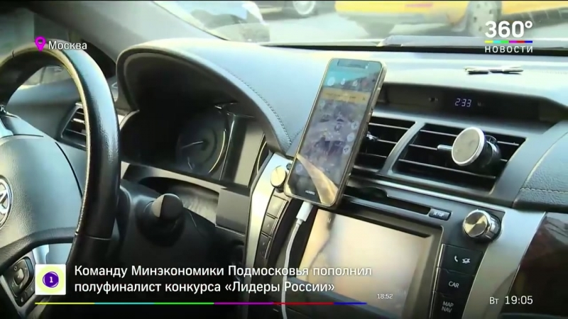 Бойкот агрегаторам онлайн-заказа такси