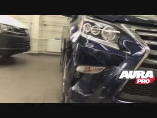 Монтаж готовой выкройки на бампер lexus gx 460 2018 из пленки aurapro lux