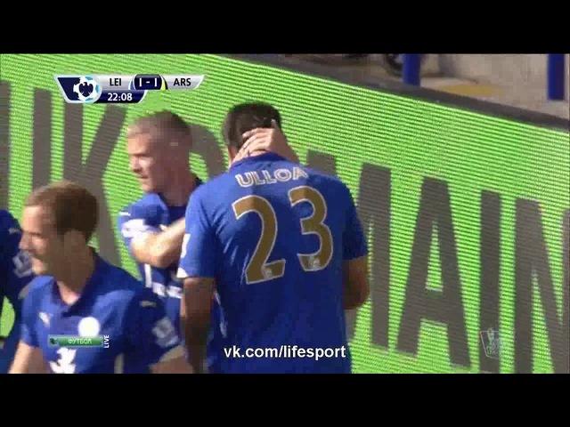 Лестер 1:1 Арсенал | Гол Уллоа HD