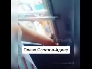 выбираем рыбку))