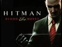 Прохождение Hitman Blood money,заказ 12,Приключения в Белом Доме
