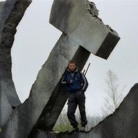 Дмитрий Холодилин, id5892879