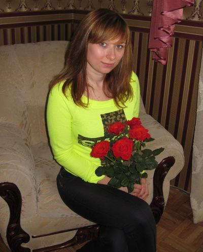 Марина Катыхина, 2 августа 1989, Калуга, id3413773