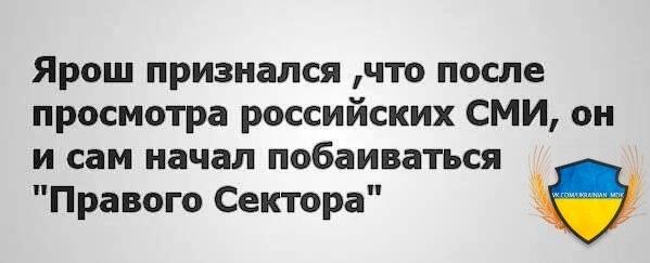 """Кремль щедро финансирует армию российских """"троллей"""", атакующих США, - СМИ - Цензор.НЕТ 1919"""