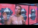 Премьера киноверсии мюзикла «Анна Каренина»