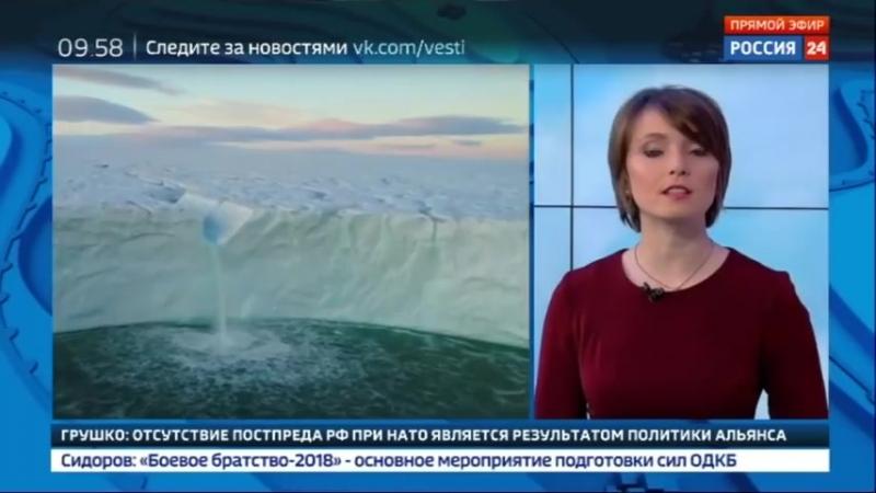 Русск атлас на карту мира предстоит вернуть тысячи исчезнувших названий Россия 24