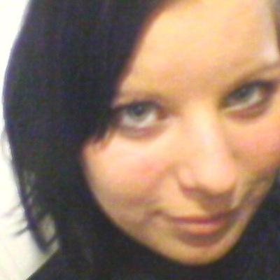 Елизавета Дмитриева, 19 марта 1996, Тавда, id188941029