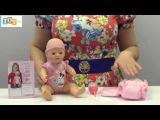 Игрушка Zapf Creation Baby born (Бэби Борн) Кукла с памперсами и бутылочкой, 32 см