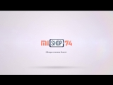 mishop74_review_FullHD_compress