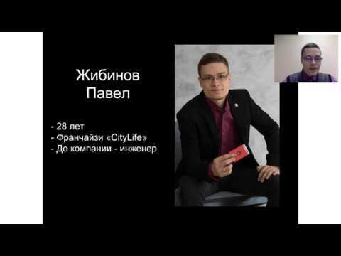 Жибинов Павел Сити Лайф Презентация сервиса