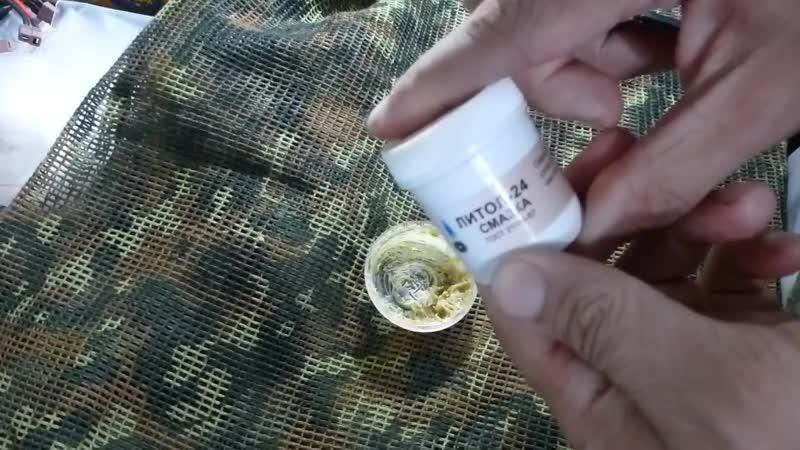 Смазка для гирбокса самодельная – дешевая и для нагрузок на пружины М90-М140 Air