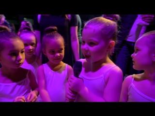 Школа танцев Ольги Вдовиной-Волшебная страна, дети 4 года