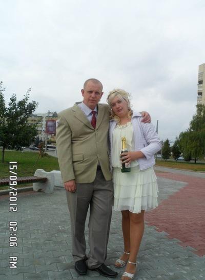Ольга Савельева, 30 августа 1999, Брест, id136405832