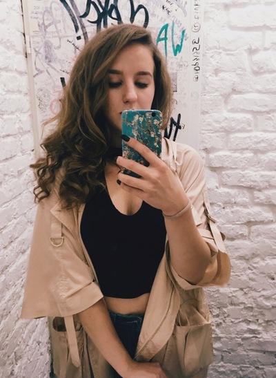 Алиса Затевахина