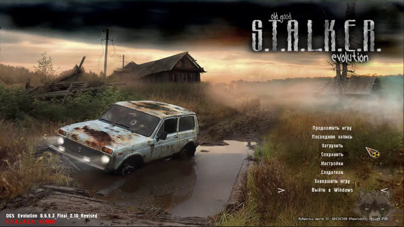 S.T.A.L.K.E.R. Тень Чернобыля (OGSE 0.6.9.3) 24. Хабара много не бывает