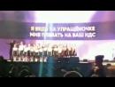 Детишки поют про НДС и пенсионную реформу