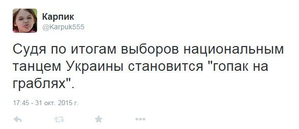 На военных складах в Сватово наблюдаются два очага тления, редкие взрывы еще иногда раздаются, - Тука - Цензор.НЕТ 4115