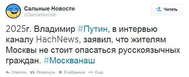 """Были случаи, когда ребята возвращались в часть, а им там прямо говорили: """"Тут вам не НАТО, а украинская армия!"""", - руководитель Центра """"Patriot"""" Паршин - Цензор.НЕТ 3961"""
