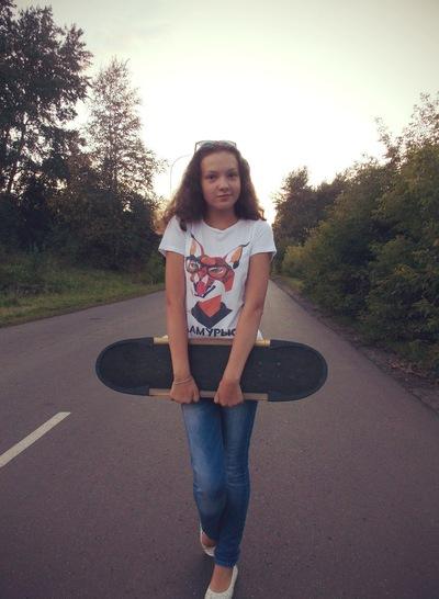 Екатерина Парфимович, 26 января , Новосибирск, id147311153