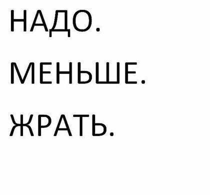 Леночка Еремеева | Смоленск