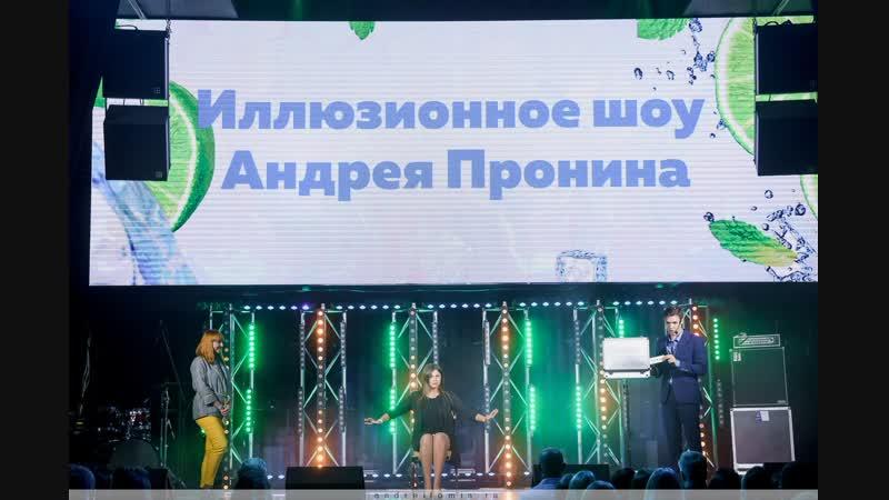 Иллюзионное шоу Андрей Пронин