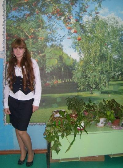 Екатерина Кострова, 3 января 1996, Уфа, id165721739