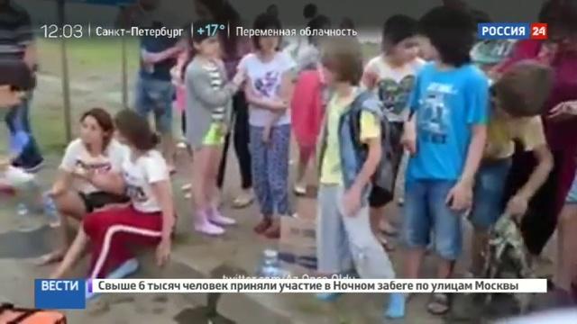 Новости на Россия 24 • В Турции перевернулся автобус с детьми из Грузии