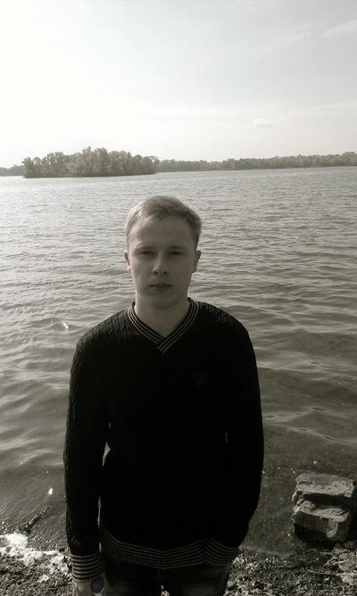 Денис Гаврилюк, 17 августа 1994, Комсомольск, id51998671