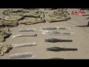 Сирия. Оружие, оставленное боевиками