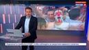 Новости на Россия 24 Английские фанаты грозятся устроить россиянам третью мировую на чемпионате мира