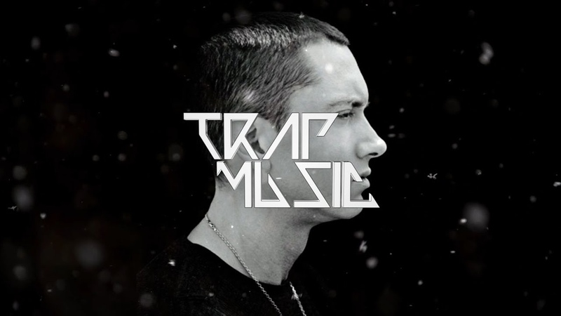 Eminem - Lucky You ft. Joyner Lucas (Julius Kasa Remix)