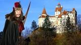 2. Влад Дракула Влад 3 Цепеш (1431-1476) - господарь Валахии (область Румынии) внук Мирчи Старого.