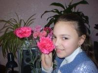 Дианка Циркун, 4 ноября 1998, Винница, id176063465