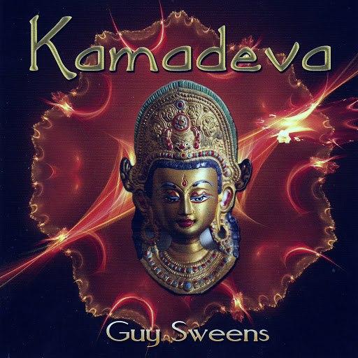 Guy Sweens альбом Kamadeva