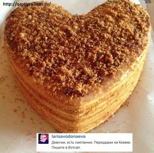 торт сметанник по рецепту ларисы водонаевой