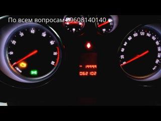 Смотка спидометра Opel Mokka 2013 89608140140