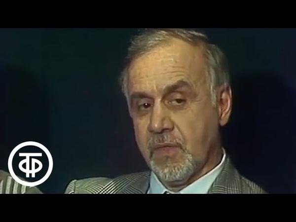 Арена. В гостях В.Сальников, Т.Ченчик, В.Марышев и А.Брадчиков (1990)