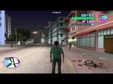 трассирующие пули в gta vice city - 1