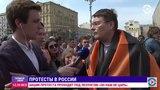 Евгений Федоров на митинге 05.05.2018