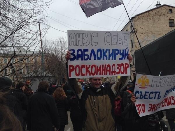 Привет Роскомнадзору: Добавление точки в конец адреса позволяет обойти блокировку сайта на территории РФ