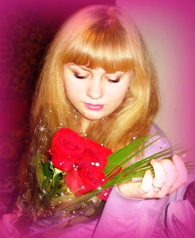 Ксения Журавлева, 15 октября 1994, Балашов, id59011518