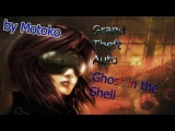 GTA San Andreas Призрак в доспехах Логотип для Игры by Motoko