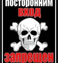 Евгений Гайворонских, 5 мая 1999, Барнаул, id225127454
