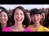 Японская Реклама - SHISEIDO The collagen - Nakama Yukie - Kiko Mizuhara