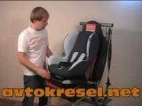 Детское автокресло Maxi Cosi Priori XP