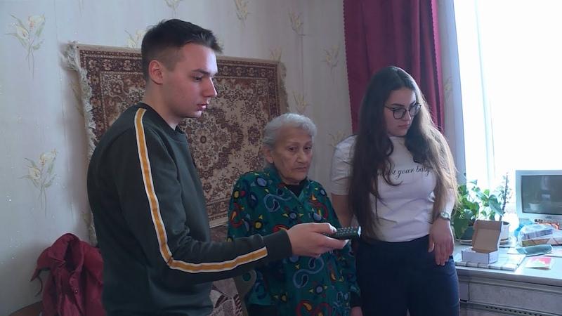 Волонтёры помогают костромским пенсионерам переходить на цифровое ТВ