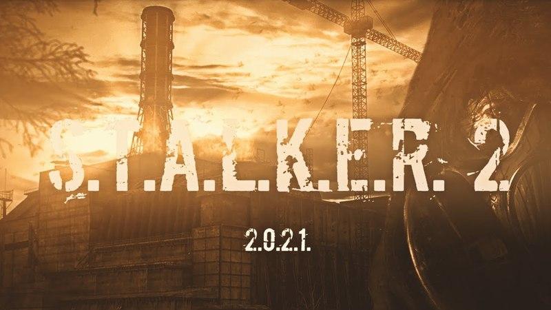 """""""GSC Game World разрабатывает S.T.A.L.K.E.R. 2""""   Маслину мне в бок Легенда снова в работе"""