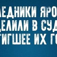 Анкета Юрий Неизвестный
